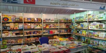 افتتاح معرض اسطنبول الدولي للكتاب العربي بنسخته الخامسة