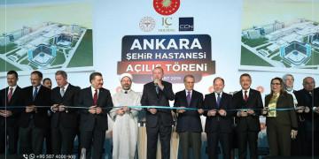 مدينة أنقرة الطبية: اردوغان يفتتح أكبر مدينة طبية في أوروبا