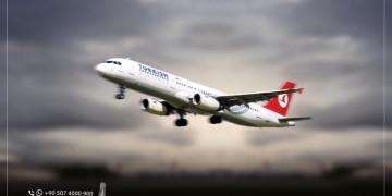 En chiffres: Erdogan passe en revue l'excellence de secteurs d'aviation à l'échelle internationale