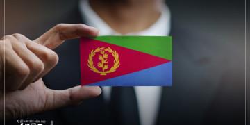 Turquie autorise les ressortissants érythréens à acheter des biens immobiliers