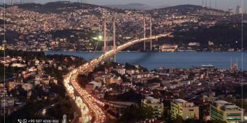 بن علي يلدريم: مشاريع لتحويل اسطنبول إلى مدينة ذكية