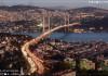Le premier ministre turc: Nouveaux projets pour faire d'Istanbul une ville intelligente