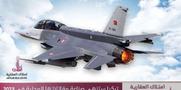 تركيا ستنهي صناعة مقاتلاتها المحلية في 2023
