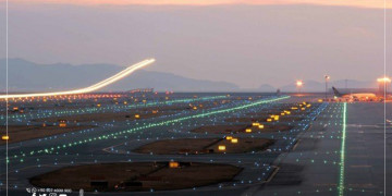 Istanbul International Airport Ranks First