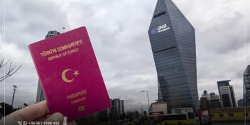 بعد قانون الجنسية: 250 مستثمراً يتقدمون بطلبات الحصول على الجنسية التركية