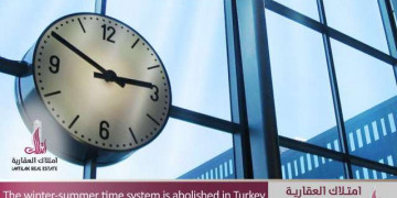 The winter-summer time system is abolished in Turkey