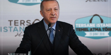 "Erdogan Breaks Ground for ""Istanbul Tersane "": Pearl of Tourism in the City of the Two Continents"
