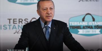 """أردوغان يدشن """"ترسانة إسطنبول السياحية"""": دُرَّة السياحة في مدينة القارتين"""