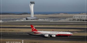 Le Grand Transfert : Déménagement de l'aéroport Ataturk au Nouvel Aéroport d'Istanbul