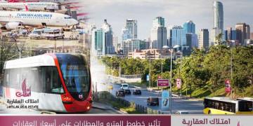 تأثير خطوط المترو والمطارات على أسعار العقارات في إسطنبول