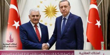 الحكومة التركية الجديدة والمشاريع العملاقة