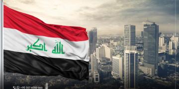 العراقيون أولاً بين الأجانب الأكثر شراء للعقار في تركيا