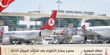مصير مطار أتاتورك بعد افتتاح المطار الثالث
