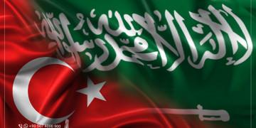 افتتاح مكتب الملحقية التجارية السعودية الجديد في اسطنبول