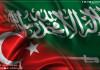 L'ouverture du bureau de l'attaché commercial saoudien à Istanbul