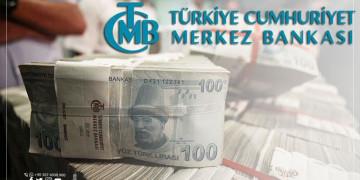 البنك المركزي التركي يخفض سعر الفائدة