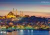 تركيا تحتلّ مركزاً متقدّماً ضمن افضل البلدان للعيش