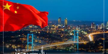 الصين واثقة أن تركيا ستتغلب على الصعوبات الاقتصادية