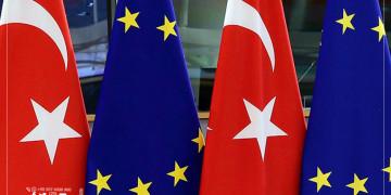 مسؤول أوروبي: ظروف الاستثمار في تركيا تتشابه كثيراً مع أوروبا