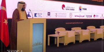 مجموعة امتلاك تشارك في منتدى القانون والاستثمار القطري التركي