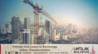 قروض دون فوائد في تركيا لتشجيع التحول العمراني