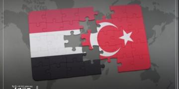 اليمنيون في تركيا، زيادة في شراء العقارات بنسبة 536 %