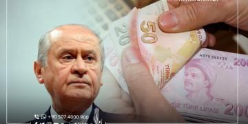 حزب الحركة القومية التركي يحول العملة الصعبة بخزانته إلى الليرة التركية