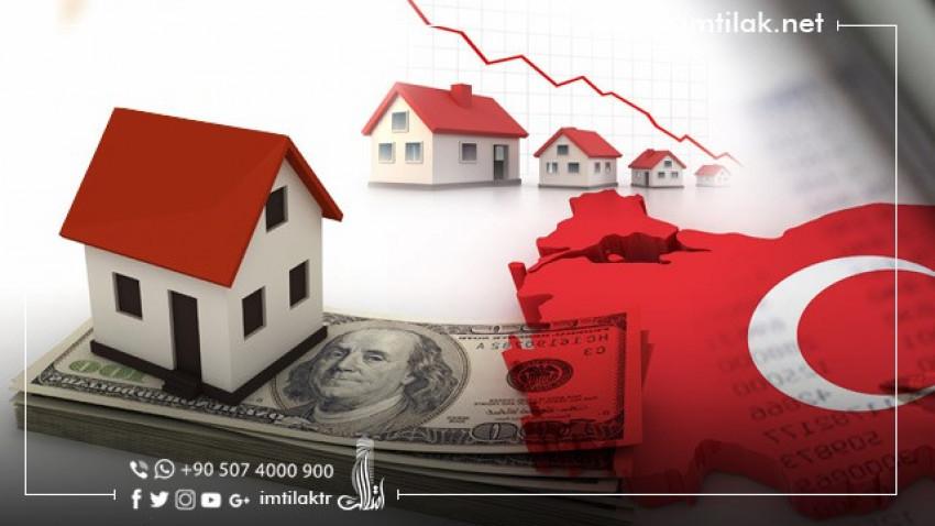 Avec la baisse de la livre turque.. Est-il temps d'acheter de l'immobilier en Turquie?