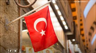 L'investissement et la citoyenneté Turque