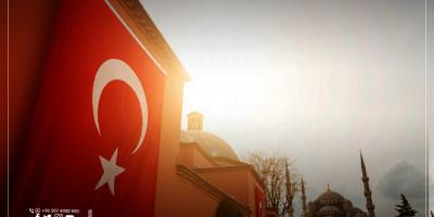أهم الشروط الواجب توفرها للحصول على الجنسية التركية