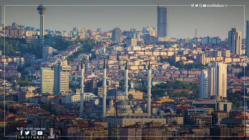 إطلالة على سوق العقار في تركيا