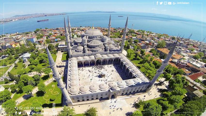 تعرف على جامع السلطان أحمد في إسطنبول