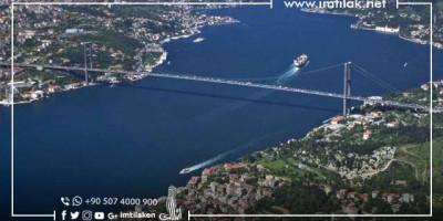 قناة إسطنبول: سباق المستثمرين إلى أرض الأحلام