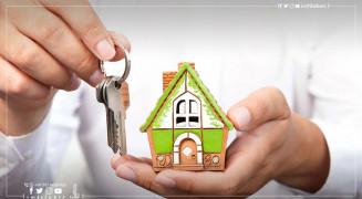 Biens immobiliers en Turquie