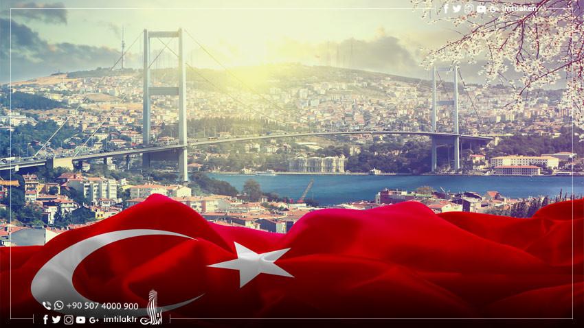 معلومات عن تركيا تهم المستثمر والمقيم والقادم الجديد