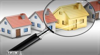Que savez-vous sur les prix de l'immobilier en Turquie?