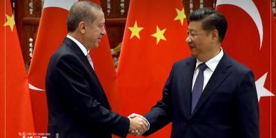 Grands investissements chinois en Turquie