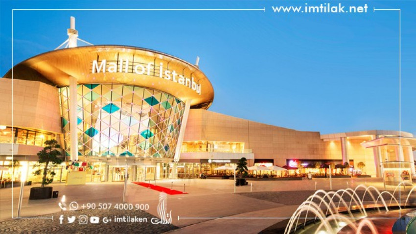 47d8add049a50 Mall Of Istanbul || Imtilak Real Estate