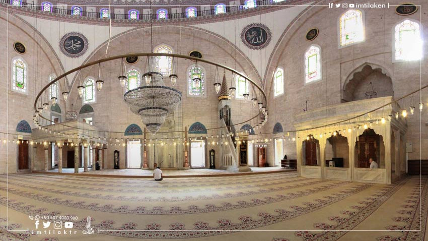 What Do You Know about Yavuz Selim Mosque in Istanbul?