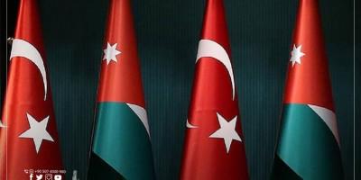 Informations importantes sur  l'investissement  des Jordaniens en Turquie?