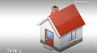 نصائح لشراء شقة في تركيا ومعايير مهمة جداً