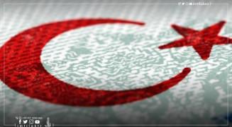 L'investissement des syriens en Turquie : contribution active et occasion en or