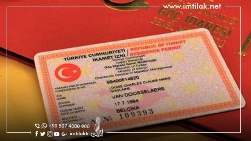 Les différents types de permis de résidence en Turquie ... En savoir plus