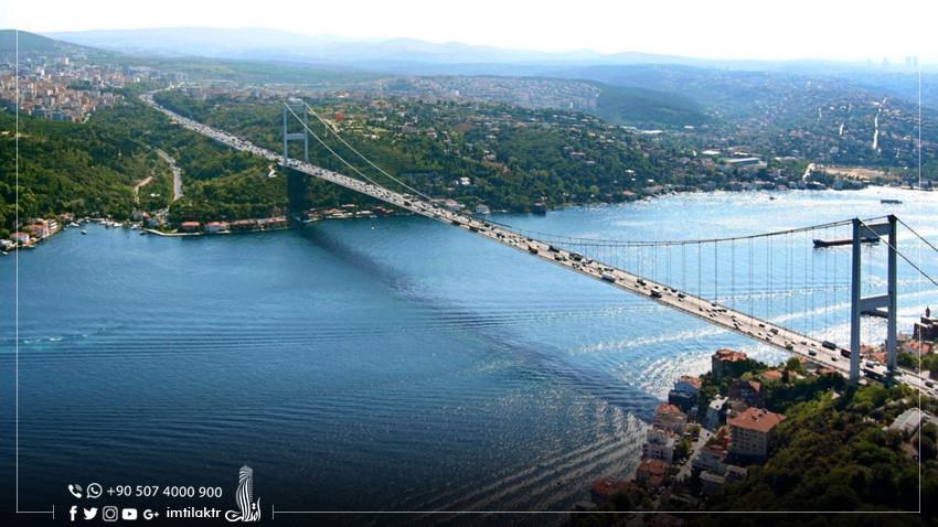 بوسفور اسطنبول: عن المضيق المتألق وجسور اسطنبول الشامخة وقناتها المائية