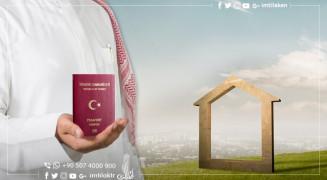 ترجمة قرار منح الجنسية التركية للمستثمرين 2018