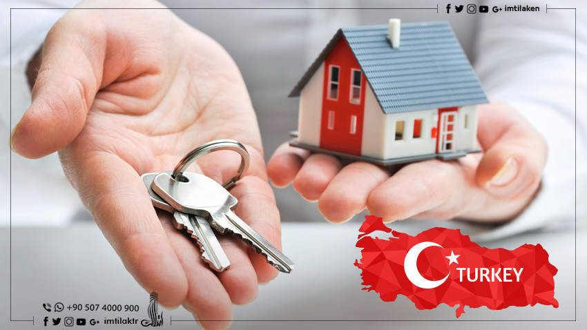 الأمور الواجب الانتباه إليها عند إعطاء وكالة عقارية في تركيا