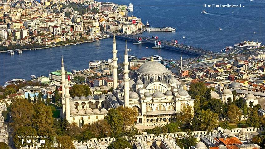 معلومات هامة عن جامع السليمانية في إسطنبول