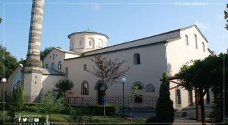 ماذا تعرف عن جامع الفاتح الكبير في اورتا حصار بطرابزون؟