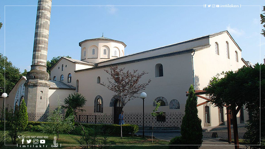 What Do You Know About the Grand Fatih Mosque in Ortahisar Trabzon?