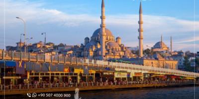جسر غالاتا في اسطنبول